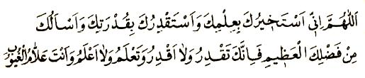 Istihare Nasıl Yapılır Dinimiz Islam