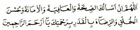 Peygamberimizin çok sık sık okuduğu dua: