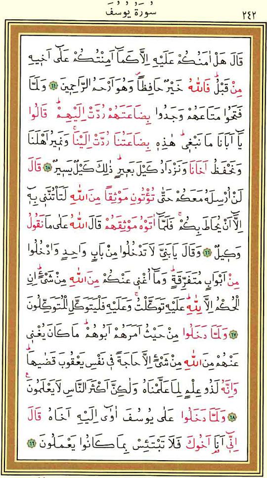 Islam ansiklopedisi meb pdf download